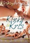 Bel Ami, Kinky Angels: Kinky and Kris